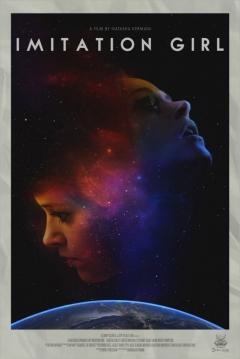 Poster Imitation Girl