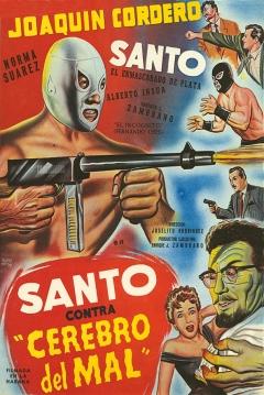 Poster Santo contra el Cerebro del Mal