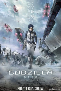 Poster Godzilla: El Planeta de los Monstruos