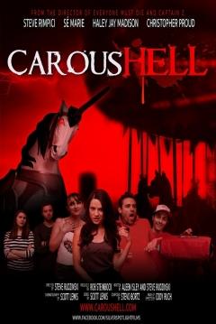 Poster Caroushell