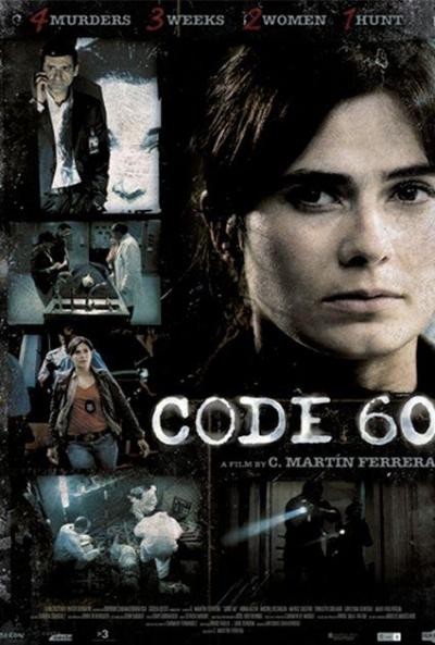 Poster Código 60