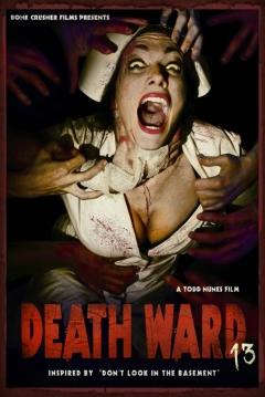 Poster Death Ward 13