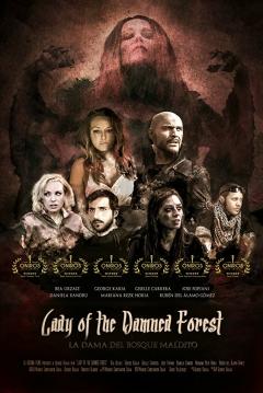 Poster La Dama del Bosque Maldito