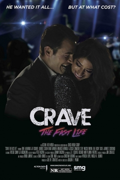 Poster Crave: The Fast Life