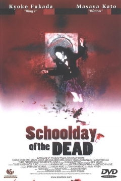 Poster School Day of the Dead