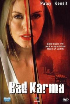Poster Mal Karma