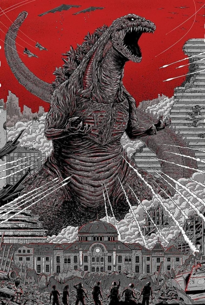 Poster Shin Godzilla 2