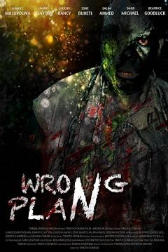 Poster Wrong Plan