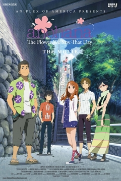 Poster Anohana: The Flower We Saw That Day - The Movie