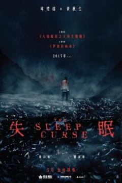 Poster The Sleep Curse