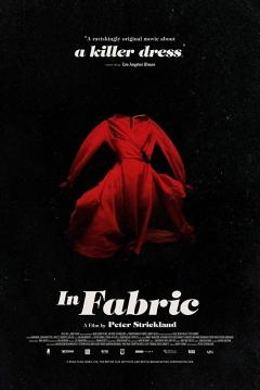 Ficha In Fabric