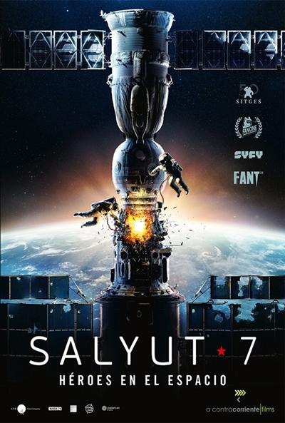 Poster Salyut-7: Héroes en el Espacio
