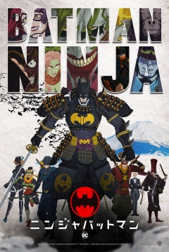 Ficha Batman Ninja
