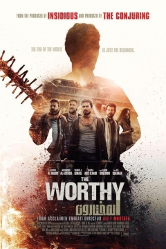 Poster The Worthy