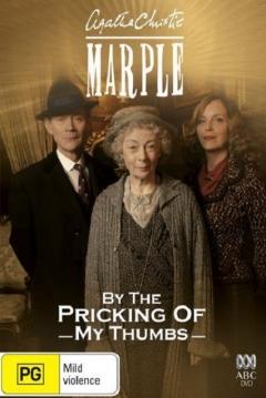 Poster Agatha Christie: Miss Marple. El Cuadro