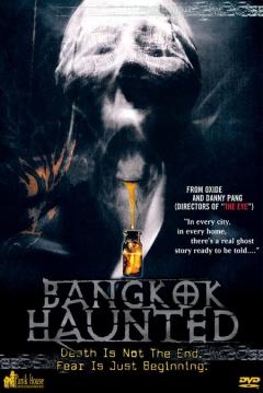 Poster Bangkok Haunted