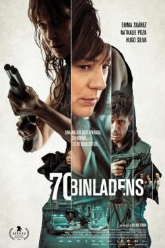 Poster 70 Binladens