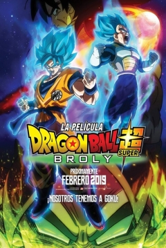 Poster Dragon Ball Super: Broly