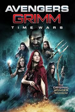 Poster Las Vengadoras de Grimm 2: Tiempos de Guerra