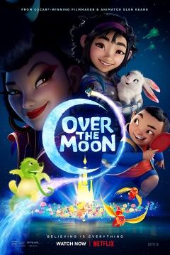 Poster Más allá de la Luna