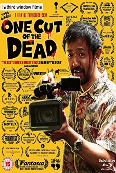 Poster One Cut of the Dead