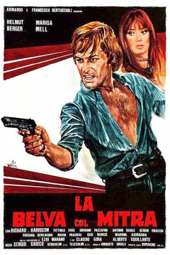Poster La Loba con la Ametralladora