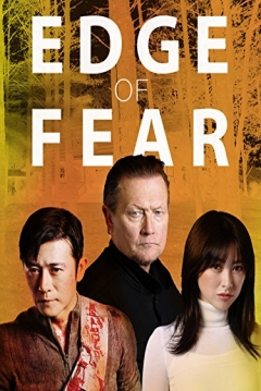 Poster Edge of Fear