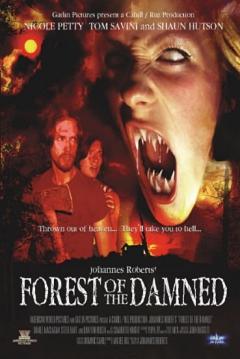 Poster El Bosque de los Malditos