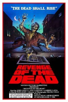 Poster La Revancha de la Muerte