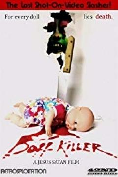 Poster Doll Killer