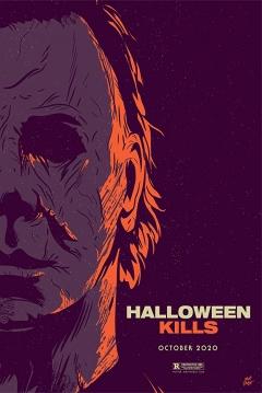 Poster Halloween Kills (La Noche de Halloween 2)