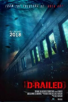 Poster D-Railed