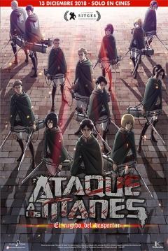 Poster Ataque a los Titanes: El Rugido del Despertar