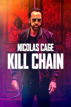 Poster Kill Chain