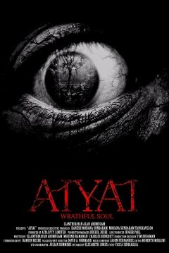 Ficha Aiyai: Wrathful Soul