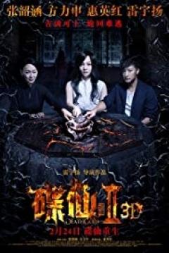 Poster Death Ouija 2