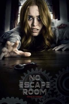 Poster No Escape Room