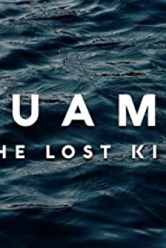 Poster Aquaman 2: Aquaman and the Lost Kingdom