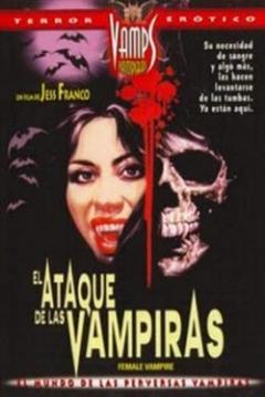 Poster El Ataque de las Vampiras (Mujer Vampiro)