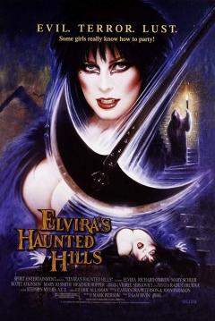 Poster Elvira's Haunted Hills
