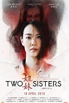 Poster Two Sisters