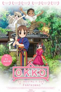 Poster Okko. El Hostal y sus Fantasmas
