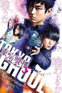 Poster Tokyo Ghoul 2