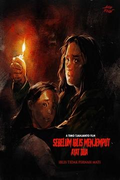 Poster Que el Diablo te Lleve 2