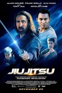 Poster Jiu Jitsu