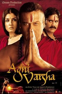 Poster Agnivarsha: The Fire and the Rain