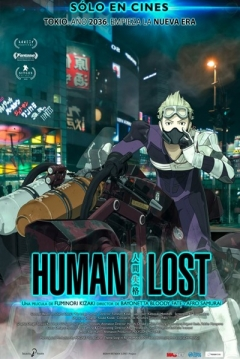 Poster Human Lost