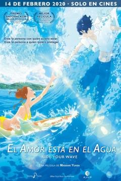 Poster El Amor Está en el Agua