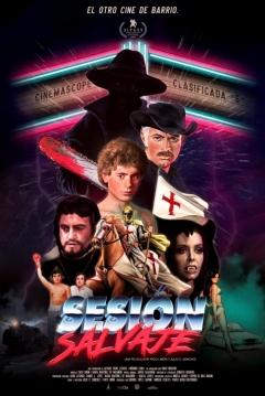 Poster Sesión Salvaje