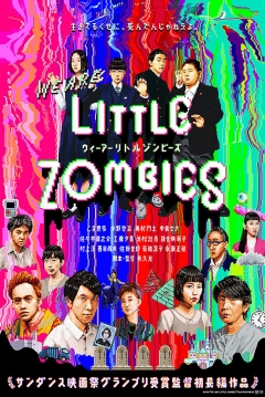 Poster We Are Little Zombies